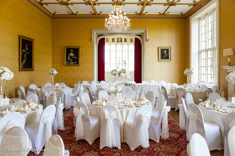 reception room at Hinchingbrooke House