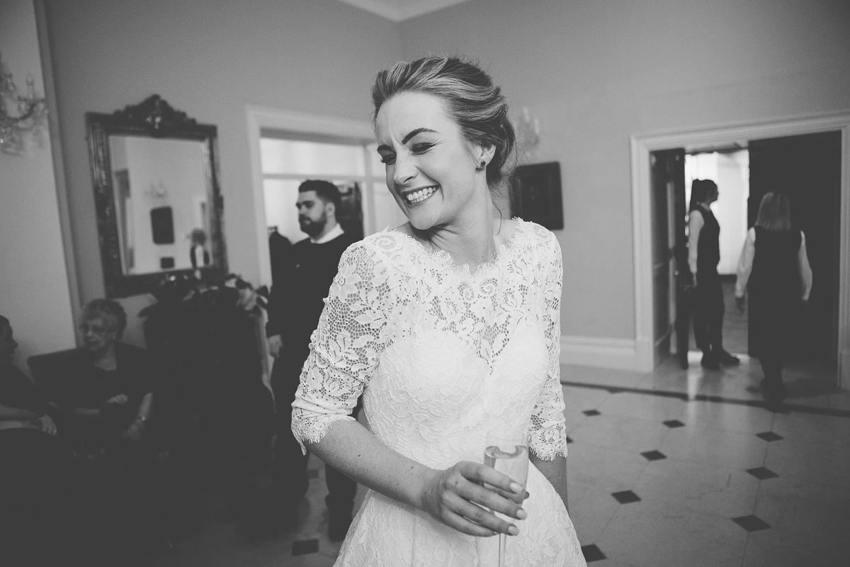 bride evening reception